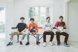 大阪発4人組ポップ・パンク・バンド AIRFLIP、本日10/1リリースの配信限定シングル「Memory」MV公開!