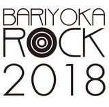 "12/25-26 Zepp Fukuokaにて開催の冬フェス""BARIYOKA ROCK 2018""、10-FEETの出演が決定!日割り発表も!"