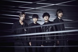 "BLUE ENCOUNT、10/22放送のJ-WAVE""GROOVE LINE""にて新曲「FREEDOM」初フル・オンエア決定!"