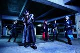 D、11/14リリースのニュー・シングル表題曲「Deadly sin」MVスポット公開!シングル全曲試聴もスタート!
