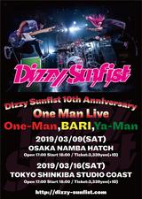 "Dizzy Sunfist、来年3/9なんばHatch 、3/16新木場STUDIO COASTにて結成10周年ワンマン""Dizzy Sunfist 10th Anniversary One Man Live『One-Man,BARI,Ya-Man』""開催決定!"