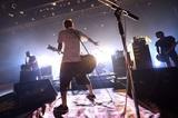 "Ken Yokoyama、10/11放送のラジオ番組""SCHOOL OF LOCK!""に初出演決定!"