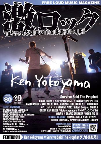 kenyokoyama_cover.jpg