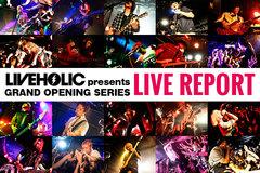 liveholic_opening_series.jpg