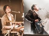 "Pay money To my PainのPABLO(Gt)&ZAX(Dr)によるユニット POLPO、来年1月東阪にて[POLPO TOUR 2019 ""AGAIN...""]開催決定!"