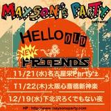 "ex-SKALL HEADZのメンバーらによる新バンド MAYSON's PARTY、1stデモ『#1stDEMO』収録曲「Break down!!」MV公開!初の東名阪企画""HELLO OLD& NEW FRIENDS""開催も!"