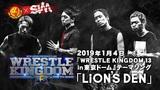 "SiM、新曲「LiON'S DEN」が""WRESTLE KINGDOM 13 in 東京ドーム""テーマ・ソングに決定!"