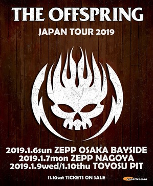 theoffspring_tour.jpg
