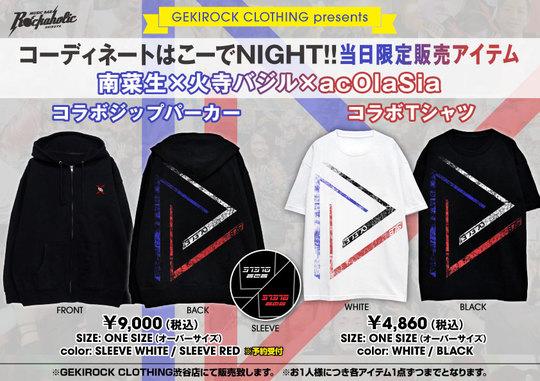 1201_kode_night_contents_1122.jpg