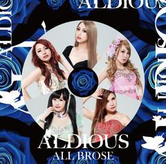 ALDIOUS_ALLBROSE_limited.jpg