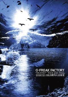 JK_gfreak_hibiya_.jpg