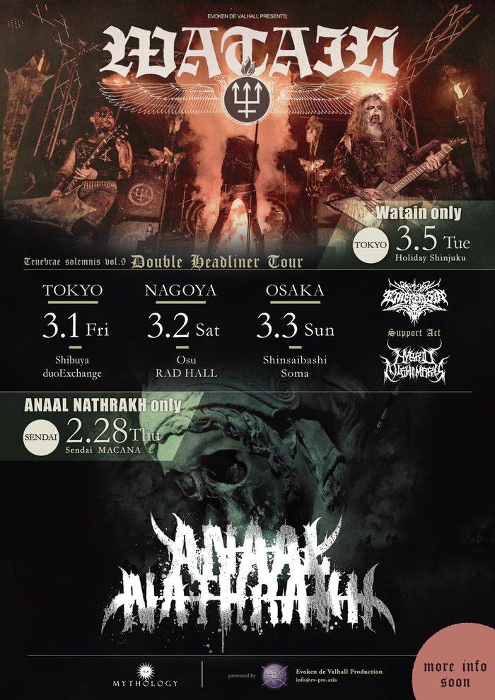 UKのエクストリーム・メタル・バンド ANAAL NATHRAKH、来年2-3月開催のジャパン・ツアーにスウェディッシュ・ブラック・メタル・バンド WATAIN出演決定!