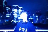 DJライブキッズあるある中の人、12/5リリースのミックスCD『フェス行きたい!~邦ロックフェス入門編~』参加アーティストの収録楽曲を発表!