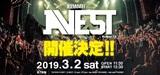 """Zephyren主催イベント""""Zephyren presents A.V.E.S.T project vol.13""""、来年3/2渋谷全7会場にて開催決定!"""