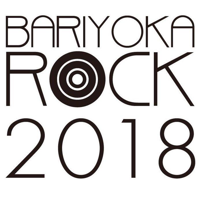 "12/25-26 Zepp Fukuokaにて開催の冬フェス""BARIYOKA ROCK 2018""、第3弾出演アーティストにROTTENGRAFFTY、オメでたい頭でなによりら4組出演決定!"