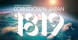 """12/28-31開催""""COUNTDOWN JAPAN 18/19""""、タイムテーブル発表!"""
