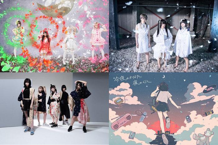 """ゆくえしれずつれづれら出演!""""コドモメンタル女子遊戯~たなとす vol,3~""""、12/15に新宿LOFTにて開催決定!"""