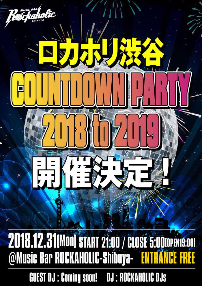 """ロックな年越し!激ロックプロデュースのMusic Bar ROCKAHOLIC-Shibuya-にて""""COUNTDOWN PARTY 2018 to 2019""""今年も開催!豪華企画満載!入場無料!"""