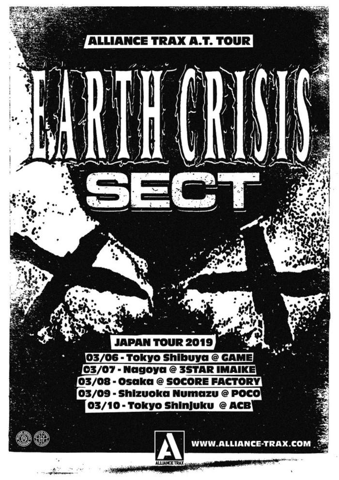 ニュースクール・ハードコアの代表格 EARTH CRISIS × FALL OUT BOYのメンバーら擁するハードコア界のスーパー・グループ SECT、来年3月にジャパン・ツアー開催決定!