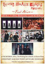 """1/11新宿club SCIENCEで開催""""HEART QUAKE TRACKS""""主催""""Feel Alive""""、出演者にROACH、The Winking Owl、A Ghost of Flare、THE MUSMUS、Arbus決定!"""