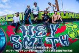 """HEY-SMITHのインタビュー&動画含む特設ページ公開!""""メロディは今作が一番いい""""――ポジティヴなマインドで走り抜けるヘイスミ史上最高傑作のニュー・アルバム『Life In The Sun』を本日11/7リリース!"""