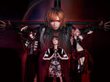 JILUKA、1stフル・アルバム『Metamorphose』より「Mephisto」MV公開!