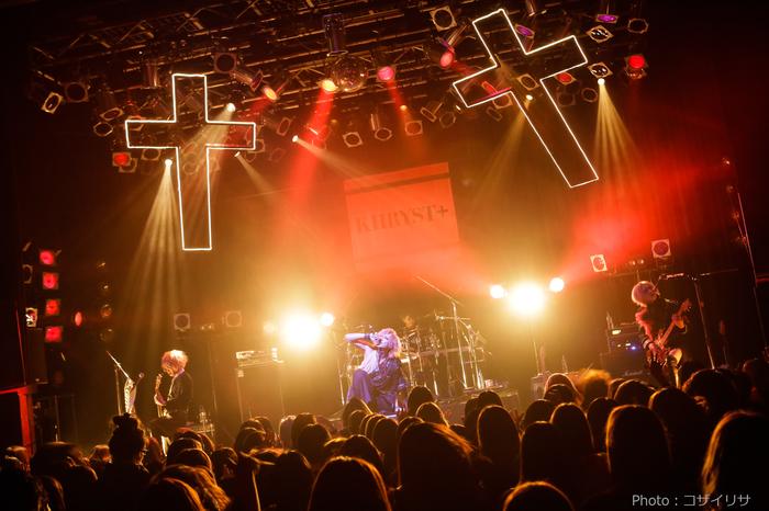 "BYO(ex-SCREW)率いるKHRYST+、2月に主催イベント""禁断の木の実""を東名阪で開催決定!春に1stマキシ・シングルのリリースも!"