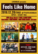"12/20下北沢LIVEHOLICにてライヴ・イベント""Feels Like Home""開催決定!cheap cheese、FOOL A MEAN GOES.、Good Grief、FREE CROSS、STAY HOME ALONE出演!"