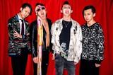 4人組ミクスチャー・パンク・バンド MADALA、本日11/18配信リリースの1st EP『SUPER NEW』よりリード曲「バカって言ったクソったれのツラ、俺は全員覚えてるからな。」MV公開!