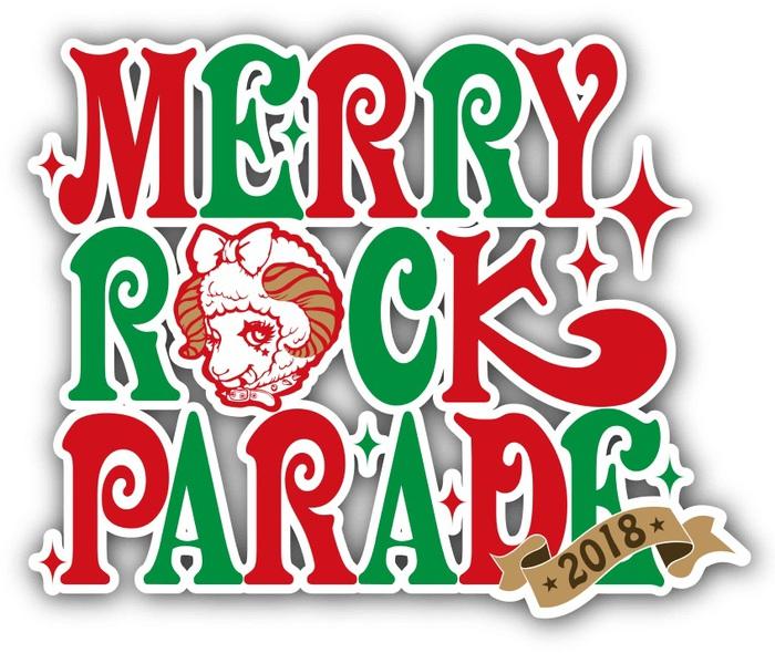"""12/22-24開催""""MERRY ROCK PARADE 2018""""、第3弾出演アーティストにCrossfaith、サバプロ、ヒスパニ、眩暈SIRENら出演決定!"""