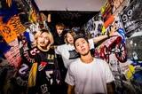 "ONE OK ROCK、来年2月より北米ツアー""NORTH AMERICAN TOUR 2019""開催決定!"