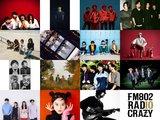 """12/27-28開催""""FM802 RADIO CRAZY""""、""""LIVE HOUSE Antenna""""出演者が決定!"""