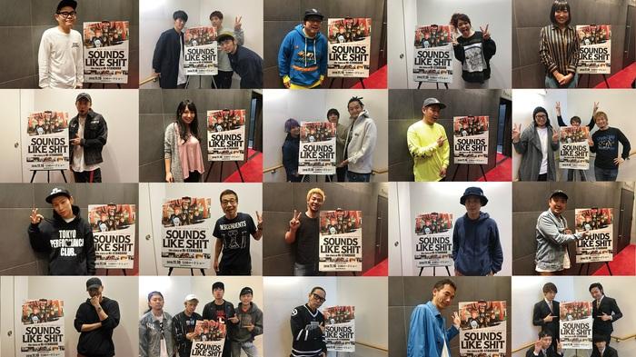 Hi-STANDARD、ドキュメンタリー映画の公開記念特番を放送!ナヲ(マキシマム ザ ホルモン)、TAKUMA(10-FEET)、TAKUYA∞(UVERworld)ら総勢35名出演!