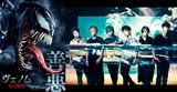 UVERworld、両A面シングル『GOOD and EVIL / EDENへ』より新曲「GOOD and EVIL」フルMVを24時間限定で公開!