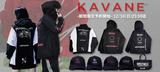 KAVANE Clothing最新作、期間限定予約開始!バラのデザインを落とし込んだトラックJKTをはじめブランド初となるシェル・パーカーやキャップなどがラインナップ!