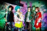 アクメ、来年1/9リリースのニュー・シングル表題曲「ラストワンショー」フルMV公開!