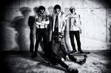 アシュラシンドローム、3月にニュー・ミニ・アルバム『ロールプレイング現実』リリース決定!ワンマン公演含むリリース・ツアー開催も!