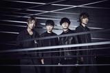 BLUE ENCOUNT、来年6月より東名阪&地元熊本にて初のホール・ツアー開催決定!