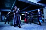 D、史上初となる組曲収めた『狂王』アートワーク&収録曲公開!12/21豊洲PIT公演にて通常盤のリリースも!