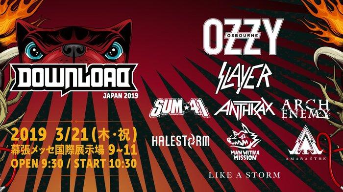 """来年3/21開催""""DOWNLOAD JAPAN 2019""""、第2弾ラインナップにSUM 41、マンウィズ、AMARANTHE、LIKE A STORM決定!"""
