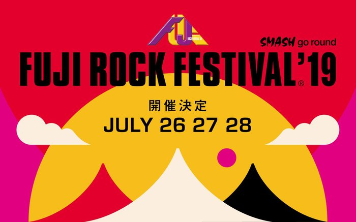 """FUJI ROCK FESTIVAL'19""、来年7/26-28に新潟 苗場スキー場にて開催決定!"