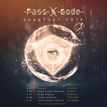 passcode2019Tour.jpg