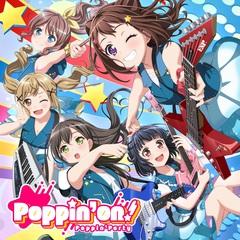 pp_a_gentei.jpg