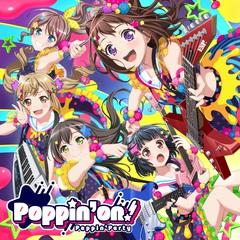 pp_a_tsujo.jpg