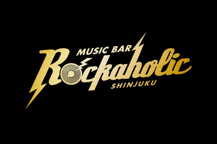 激ロックエンタテインメント・プロデュースによるMusic Bar ROCKAHOLIC、新店オープン決定!渋谷店、下北店に続き、新宿店を来年2月にオープン!