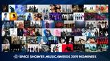 """SPACE SHOWER MUSIC AWARDS 2019""、ノミネート・アーティストにCrossfaith、ロットン、Ken Yokoyama、ワンオク、BRAHMAN、HEY-SMITH、フォーリミら決定!"