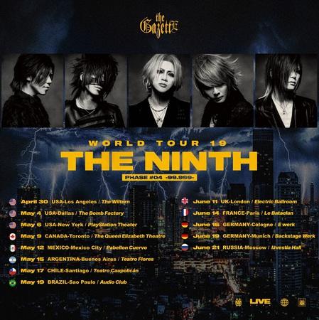 the_gazette_world_tour.jpg