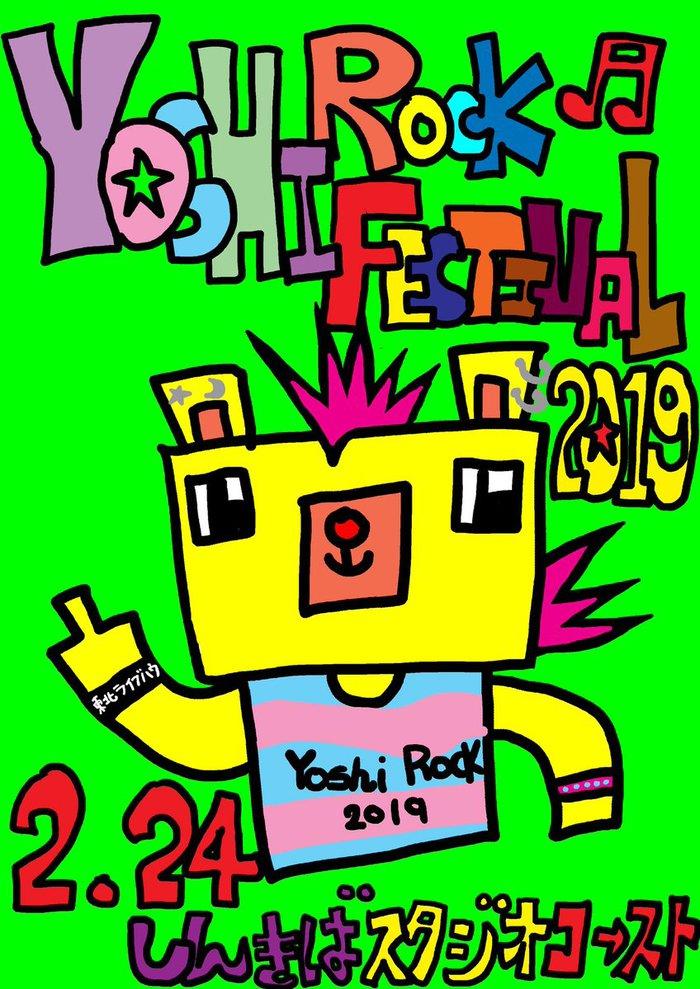 "COWCOW善し主催""YOSHI ROCK FESTIVAL 2019""、追加アーティスト発表!細美武士、LOW IQ 01 & THE RHYTHM MAKERS、激ロックDJ TATSUYAら出演決定!"