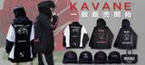 KAVANE Clothing最新作、一般販売開始!バラのデザインを落とし込んだトラックJKTをはじめブランド初となるシェル・パーカーやキャップなどがラインナップ!