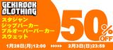 【本日23:59迄!】ウィンター・セール第2弾開催中!対象のスタジャン、ジップ・パーカー、プルオーバー、スウェット・アイテムが50%OFF!